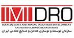 سازمان توسعه و نوسازی معادن و صنایع معدنی ایران
