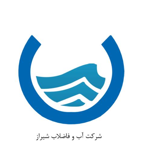 آبفای شیراز