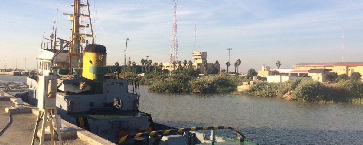 نرم افزار E&E Management در بندر خرمشهر