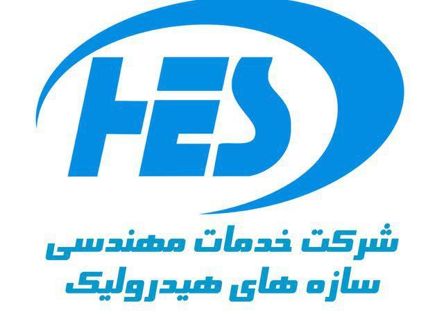 شرکت خدمات مهندسی سازه های هیدرولیک