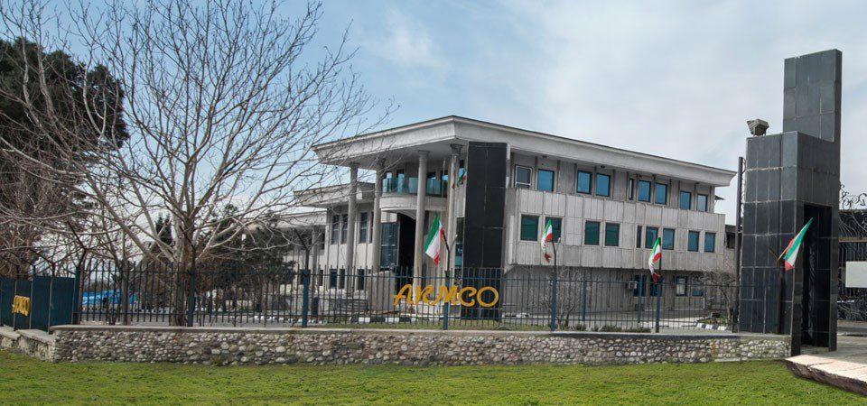 شرکت آرمکو ( ولئو - آرمکو )