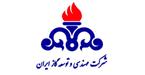شرکت مهندسی و توسعه گاز ایران