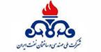 شرکت ملی مهندسی و ساختمان نفت ایران