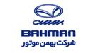شرکت بهمن موتور