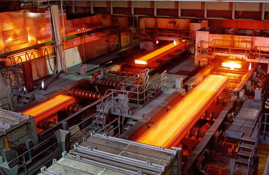 شرکت فولاد صنعت قائنات