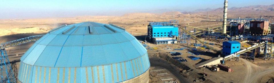 شرکت صنعتی و معدنی توسعه فراگیر سناباد